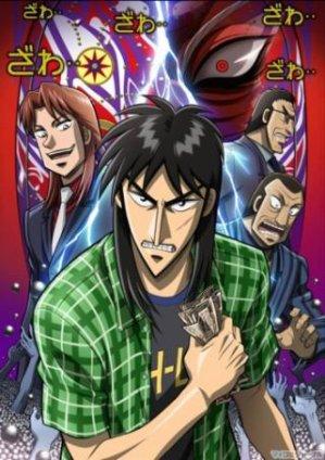 Kaiji Ultimate Suvivor S2 [Hakairoku Hen] affiche